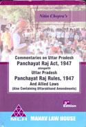 Commentaries on Uttar Pradesh Panchayat Raj Act 1947