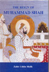 The Reign of Muhammad Shah