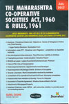 The Maharashtra Co Operative Societies Act 1960 and Rules 1961