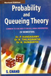 Probability Statistics and Queueing Theory Common To CSE and It For Allanna Universities