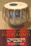 Classical Musical Instruments