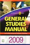 General Studies Manual 2009 For the UPSC Civil Services Preliminary Examination