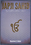 Japji Sahib Way to God in Sikhism Book 1
