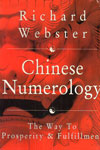 Chinese Numerology