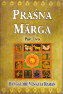 Prasna Marga Part 1 and 2