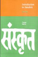 Introduction to Sanskrit Vol 1