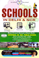 Schools in Delhi and NCR