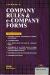 Company Rules & e-Company Forms