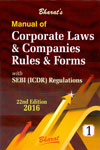 Manual of Corporate Laws and Companies Rules and Forms With SEBI ICDR Regulations In 2 Vols