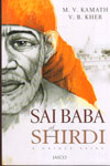 Sai Baba Of Shirdi A Unique Saint