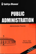 Public Administration Administrative Theories