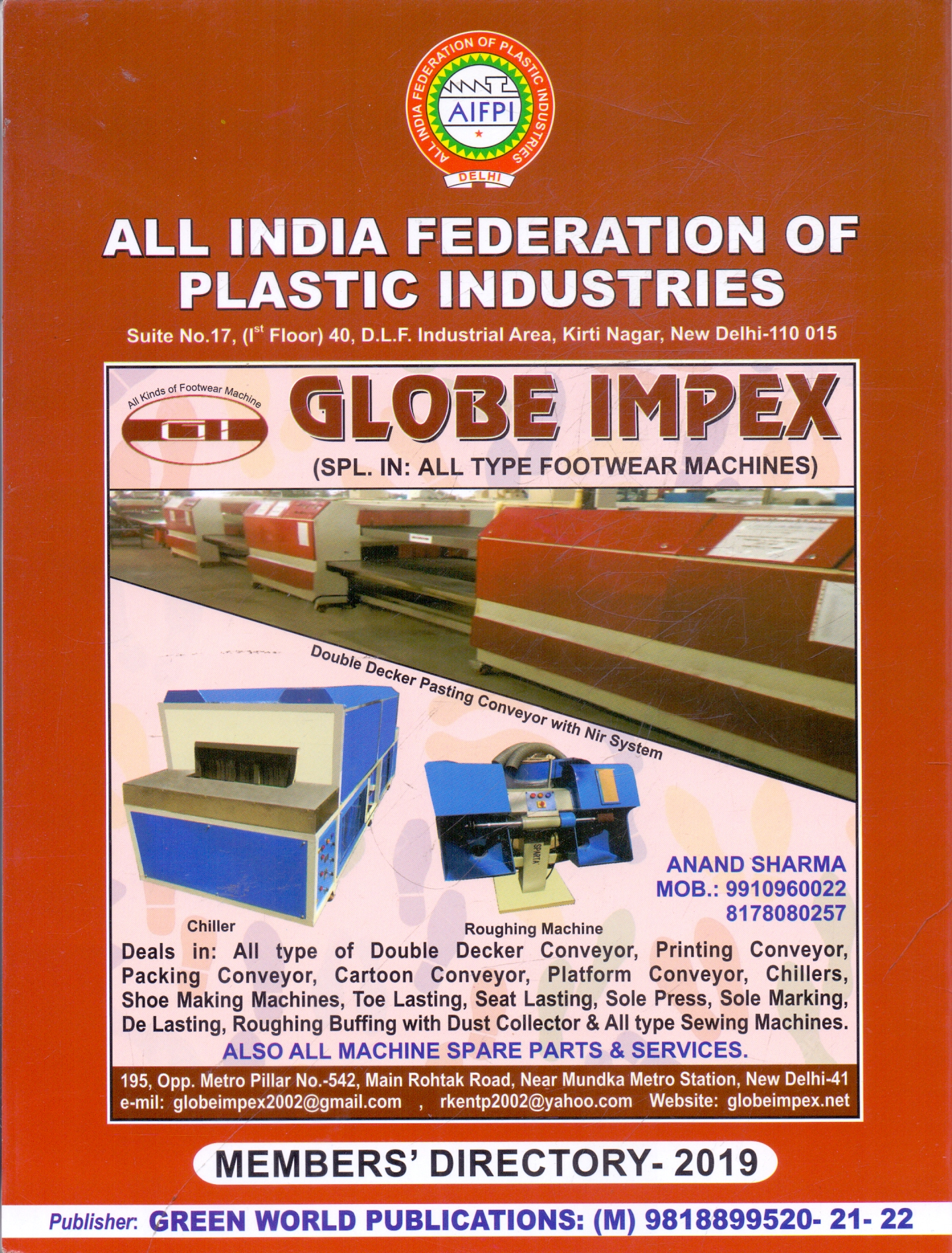 All India Federation Of Plastic Industries Members Directory 2019