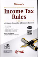 Income Tax Rules With Income Computation and Disclosure Standards