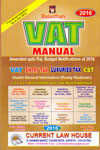 Rajasthan VAT Manual 2016