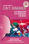 A Short Textbook of ENT Diseases