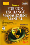 Foreign Exchange Management Manual In 3 Vol