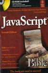Java Script Bible