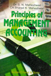 Principles of Management Accounting In 2 Vols