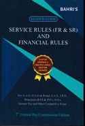 Service Rules FR and SR and Financial Rules