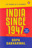 India Since 1947 The Independent Years
