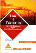 Law of Factories in Uttar Pradesh