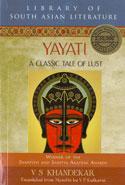 Yayati A Classic Tale of Lust