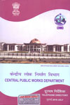 CPWD Telephone Directory 2016