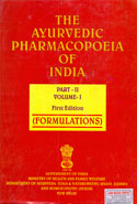 The Ayurvedic Pharmacopoeia of India Part II Volume I