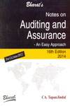 Notes on Auditing and Assurance An Easy Approach For CA Inter  IPCC