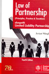 Law of Partnership Principles Practice and Taxation Alongwith Limited Liability Partnership