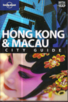 Hong Kong and Macau City Guide