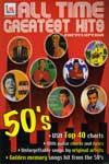 All Time Createst Hits Encyclopedia 50s Vol 1