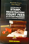 Law Relating to Stamp Registration and Court Fees in Uttar Pradesh