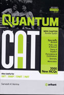 Quantitative Aptitude Quantum CAT
