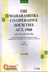 The Maharashtra Co Operative Societies Act 1960
