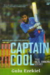 Captain Cool The M S  Dhoni Story