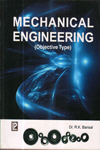 Mechanical Engineering Objective Type
