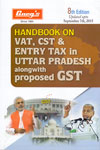 Handbook on VAT CST and Entry Tax in Uttar Pradesh Alongwith Proposed GST