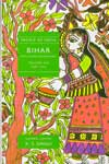 People of India Bihar Including Jharkhand Volume XVI (In 2 Part)