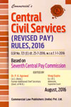 Central Civil Services Revised Pay Rules 2016 Based on Seventh Central Pay Commission