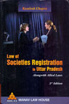Law Of Societies Registration In Uttar Pradesh Alongwith Allied Laws