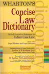 Concise Law Dictionary With Exhaustive Reference to Indian Case Law