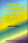 Peoples Participation in Panchayati Raj Institutions