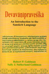 Devavanipravesika An Introduction to the Sanskrit Language