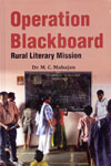 Operation Blackboard Rural Literary Mission