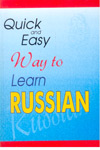 Quick and Easy Way to Learn Russian