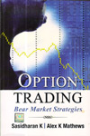 Option Trading Bear Market Strategies