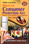 Digest on Consumer Protection Act Alongwith Act Rules Regulation Notice and Model Forms 2003-2009