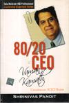 80/20 CEO Vaman Kamath