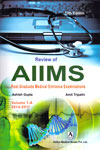 Review of AIIMS Postgraduate Medical Entrance Examinations Vol 1 Part A and B